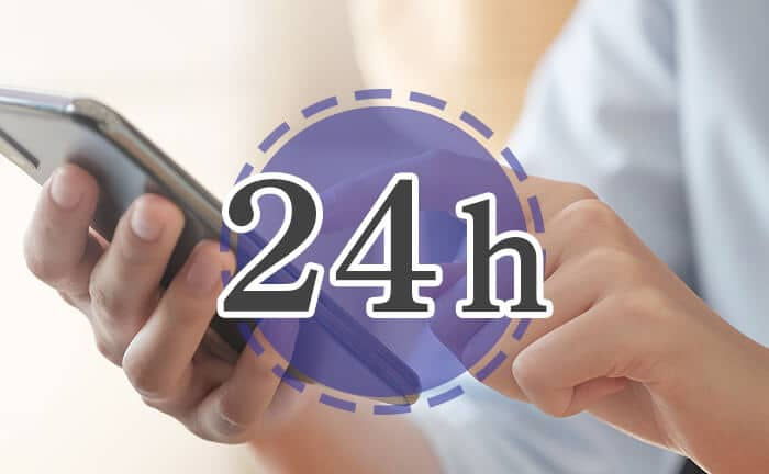 24時間対応で15時以降・深夜の時間でも申し込みできる業者か